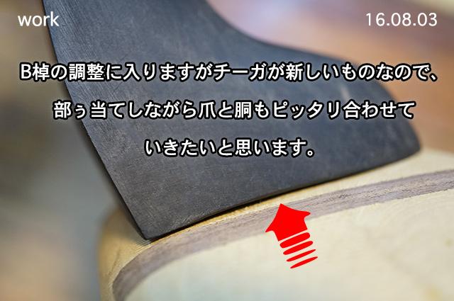 DSC05605_2