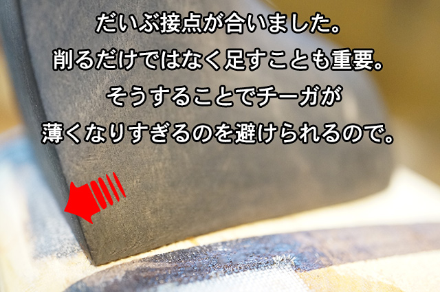 DSC05618_2