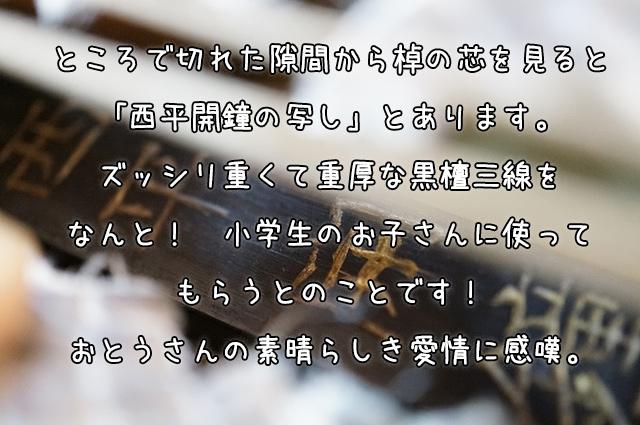DSC05622_2