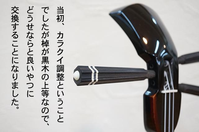DSC05675_2