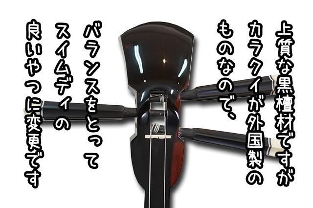 DSC05705_3