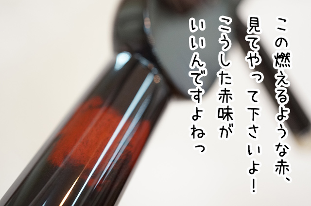 DSC05706_2