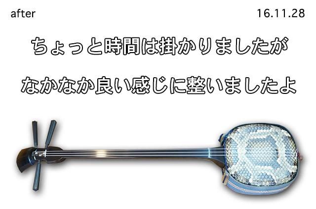 dsc06053_2