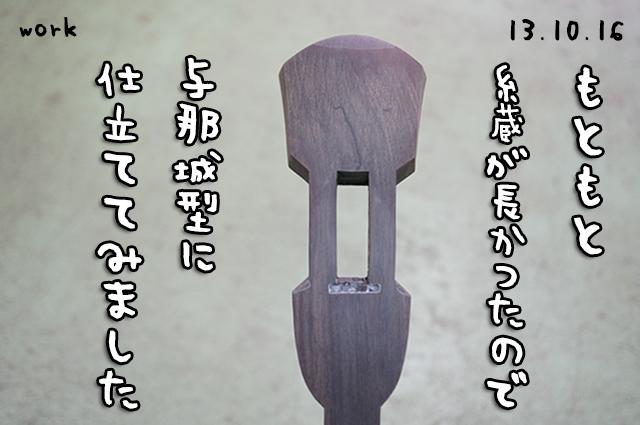 DSC00582_3