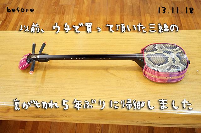 DSC00743_2
