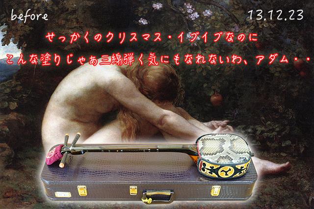 DSC00869_2