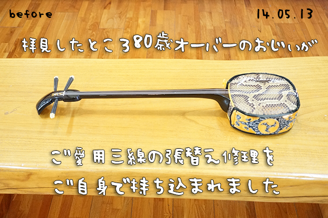 DSC01525_3