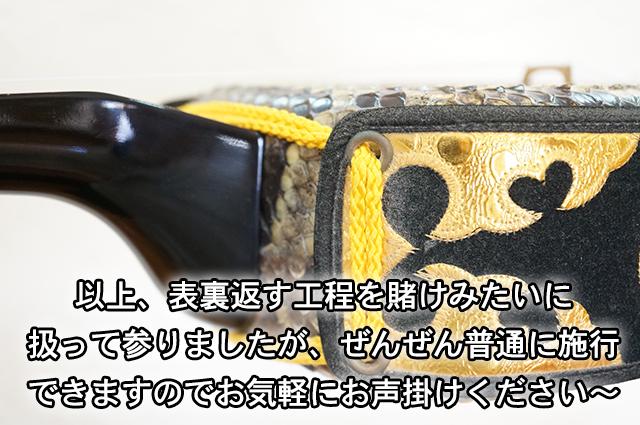 DSC03146_2
