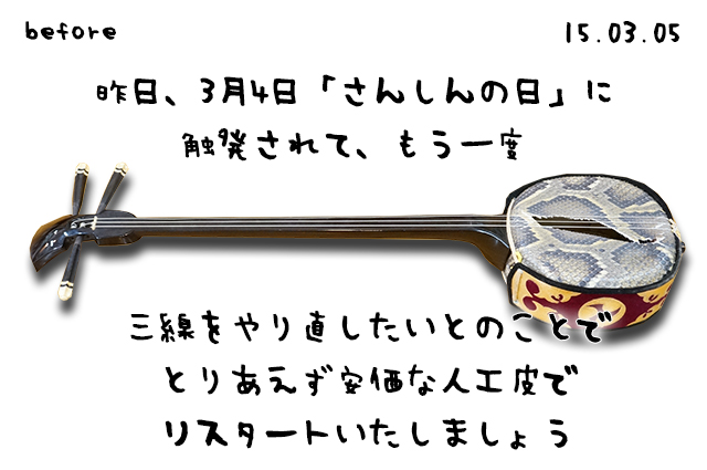 DSC03386_2