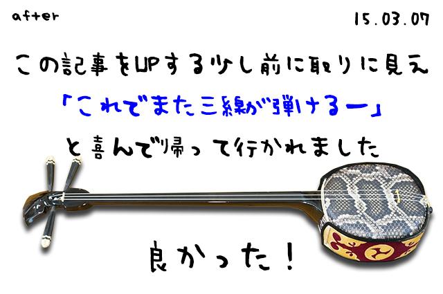 DSC03394_2