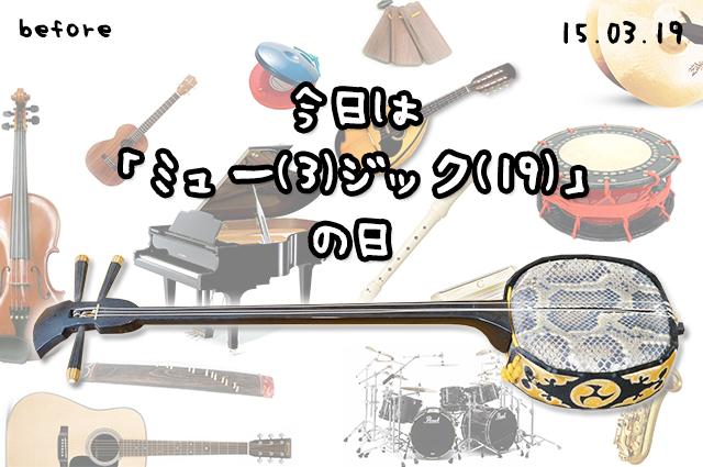 DSC03451_2