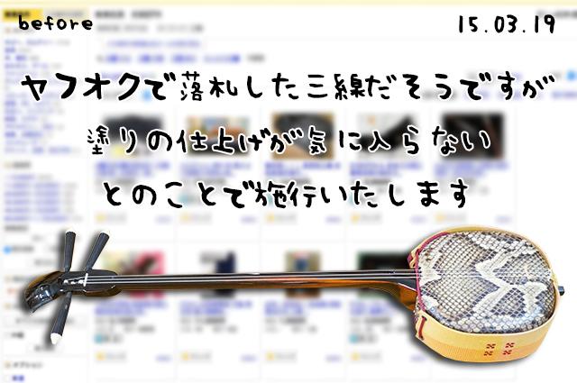 DSC03456_2
