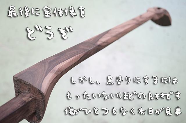 DSC03566_2
