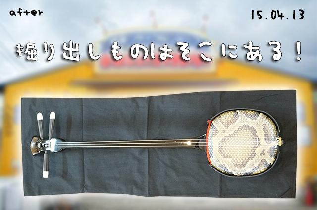 DSC03607_2