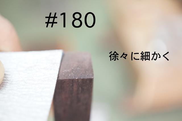 DSC03641_2