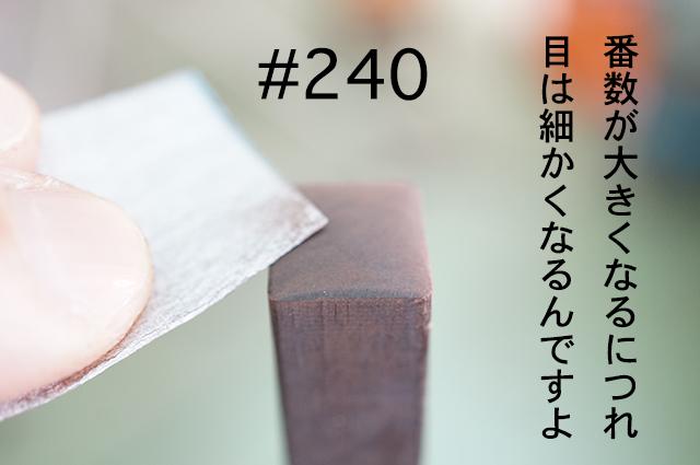 DSC03642_2