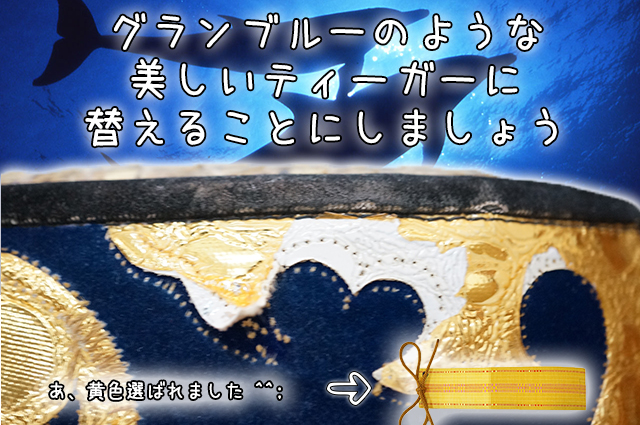 DSC03859_2