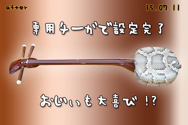 DSC04025_2