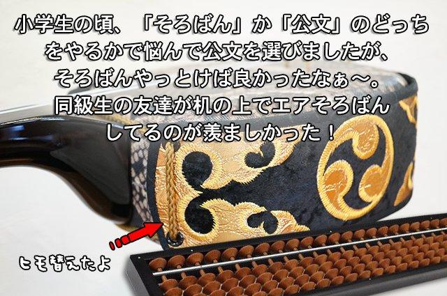 DSC04222_2