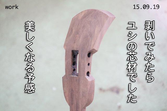 DSC04486_2
