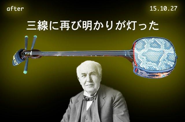 DSC04583_2