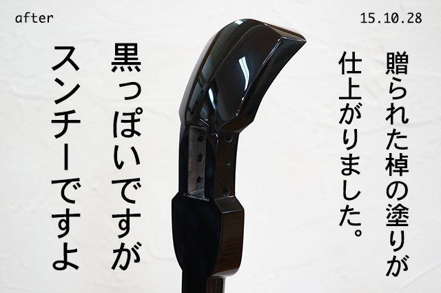 DSC04593_2