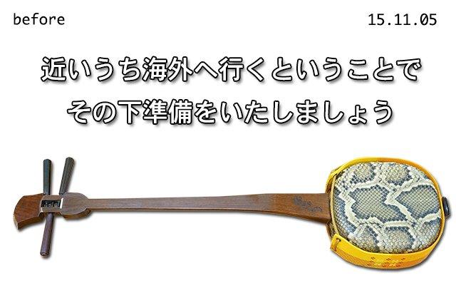 DSC04639_2