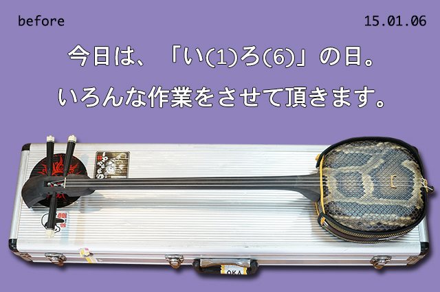 DSC04909_2
