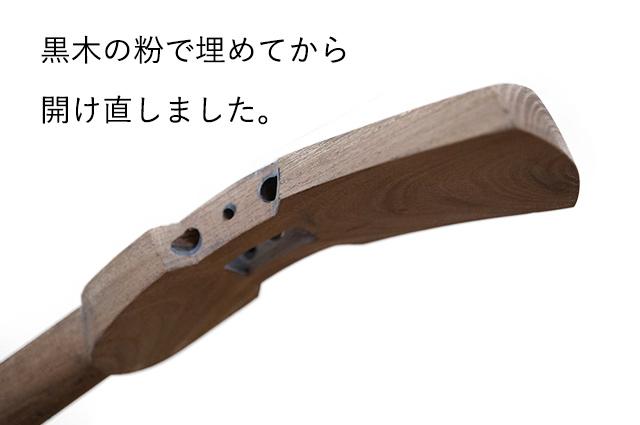 DSC04992_2