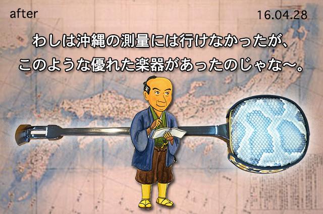 DSC05333_2