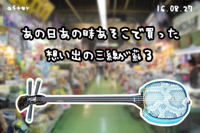 DSC05690_2
