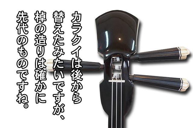 DSC05700_2
