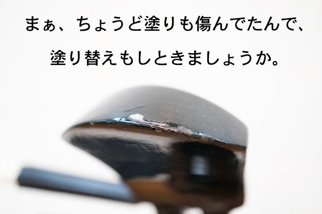 dsc05887_2