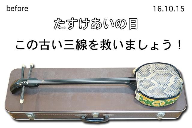 dsc05890_2